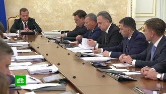 Медведев обсудил сминистрами пробки, цифровую грамотность иразвитие села