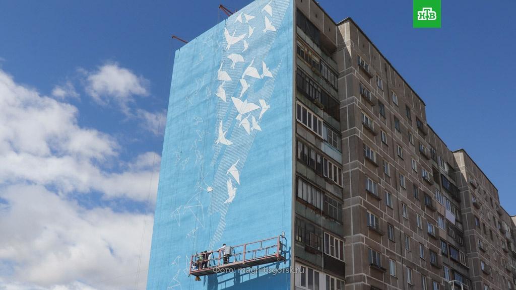 Взорвавшийся в Магнитогорске дом разрисуют в стиле оригами.Магнитогорск, взрывы газа.НТВ.Ru: новости, видео, программы телеканала НТВ
