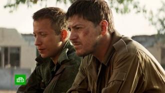Художественный фильм «Донбасс. Окраина» впечатлил журналистов