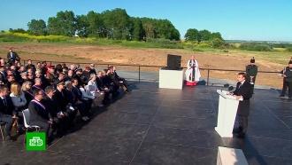 Мэй иМакрон почтили память погибших вНормандии в1944году британцев