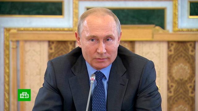 Путин: США раскачивают мировую систему безопасности.ПМЭФ, Путин, США, Санкт-Петербург, журналистика.НТВ.Ru: новости, видео, программы телеканала НТВ