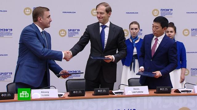 ПМЭФ-2019: ключевые соглашения первого дня форума.ПМЭФ, Санкт-Петербург, экономика и бизнес.НТВ.Ru: новости, видео, программы телеканала НТВ