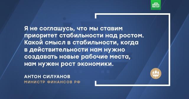 ПМЭФ-2019: главное.ПМЭФ.НТВ.Ru: новости, видео, программы телеканала НТВ