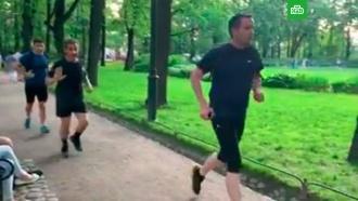 Николя Саркози заметили на вечерней пробежке вПетербурге