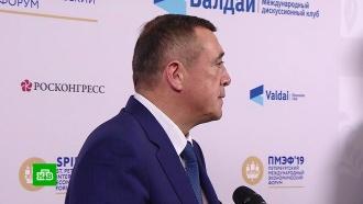 Врио губернатора Сахалина рассказал омерах поддержки молодых семей