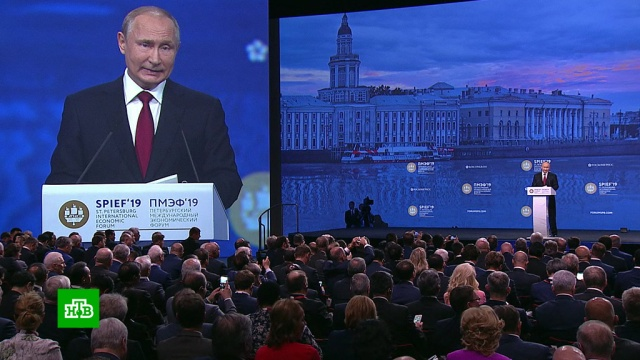 «Бои без правил»: Путин обрисовал будущее мировой экономики.Китай, ПМЭФ, Путин, экономика и бизнес.НТВ.Ru: новости, видео, программы телеканала НТВ
