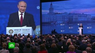 «Бои без правил»: Путин обрисовал будущее мировой экономики