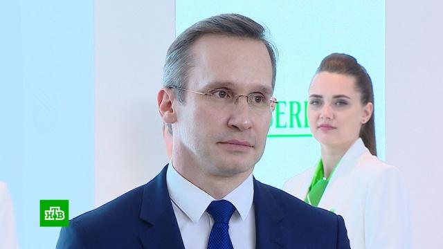 «Сбербанк» и «Макдоналдс» на ПМЭФ заключили соглашение о сотрудничестве.McDonald's, ПМЭФ, Сбербанк.НТВ.Ru: новости, видео, программы телеканала НТВ