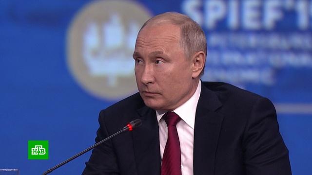 Путин посоветовал бизнесменам вРФ «не воровать ивести себя прилично».ПМЭФ, Путин, аресты, экономика и бизнес.НТВ.Ru: новости, видео, программы телеканала НТВ