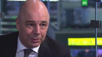 Сидят на деньгах итребуют льготы: Силуанов призвал бизнес включаться внацпроекты