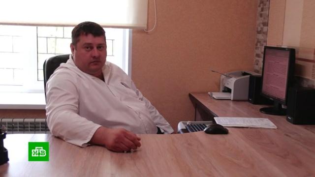 Мертвый бизнес: сотрудники морга в Чапаевске торговали телами покойных.Самарская область, морги.НТВ.Ru: новости, видео, программы телеканала НТВ
