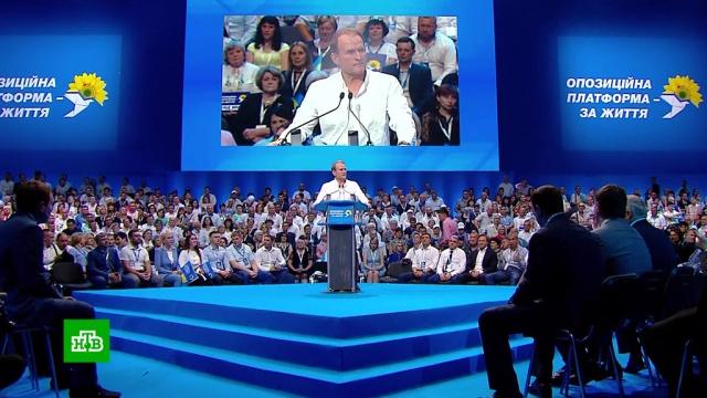 Украинская оппозиция приступает к реализации мирного плана по Донбассу.ДНР, Украина, войны и вооруженные конфликты.НТВ.Ru: новости, видео, программы телеканала НТВ