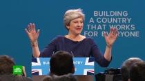 Мэй уходит в отставку с поста лидера Консервативной партии и должности премьера