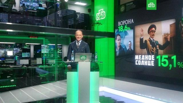 НТВ на ПМЭФ.НТВ, ПМЭФ.НТВ.Ru: новости, видео, программы телеканала НТВ