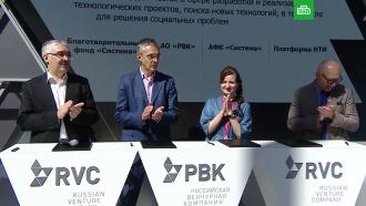 Корпорация «Система», РВК и«Платформа НТИ» договорились вместе работать над социальными технологическими проектами