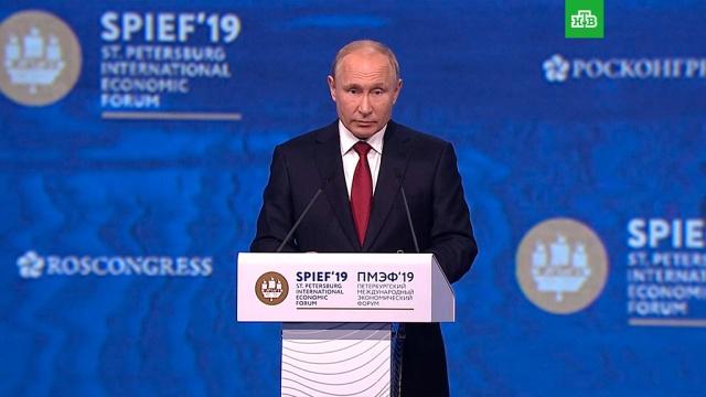 Путин: Huawei бесцеремонно выталкивают с рынка.ПМЭФ, Путин, компании.НТВ.Ru: новости, видео, программы телеканала НТВ