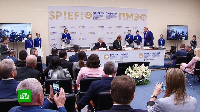 На ПМЭФ заключили 650 соглашений на 3, 1 трлн рублей.ПМЭФ, экономика и бизнес.НТВ.Ru: новости, видео, программы телеканала НТВ