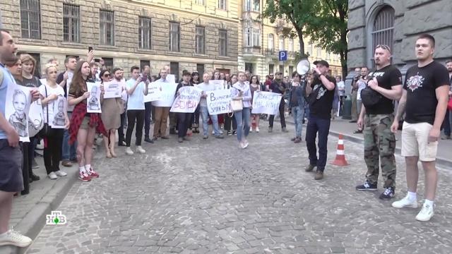 Аваков не намерен уходить в отставку после убийства ребенка пьяными полицейскими.Украина, дети и подростки, митинги и протесты, убийства и покушения.НТВ.Ru: новости, видео, программы телеканала НТВ