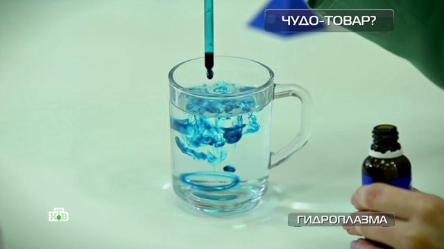 Жидкий «утюг», суперстойкая сковорода имобильный алкотестер.НТВ.Ru: новости, видео, программы телеканала НТВ