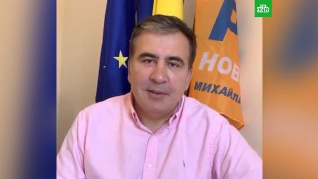 Не такие, как все: партия Саакашвили решила самостоятельно идти на выборы вРаду.Саакашвили, Украина, выборы.НТВ.Ru: новости, видео, программы телеканала НТВ