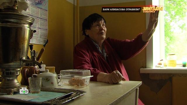 Бывшая жена Бари Алибасова рассказала орепетиции его похорон.Алибасов, знаменитости, отравление, похороны, шоу-бизнес.НТВ.Ru: новости, видео, программы телеканала НТВ