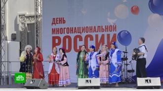ВМинске отметили День многонациональной России