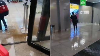 В Шереметьево затопило один из терминалов