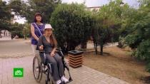 В Крыму инвалид I группы не может получить социальную выплату