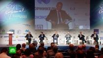 Участники «Примаковских чтений» ищут пути решения актуальных мировых проблем