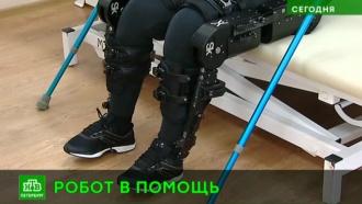 Первый в Петербурге экзоскелет доказал свою эффективность