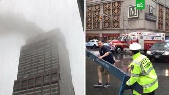 Вертолет рухнул на крышу небоскреба в<nobr>Нью-Йорке</nobr>