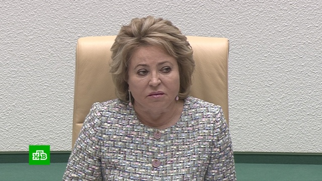 Матвиенко заявила о«головотяпстве» полиции вделе Голунова.Матвиенко, аресты, журналистика, наркотики и наркомания, полиция, расследование.НТВ.Ru: новости, видео, программы телеканала НТВ