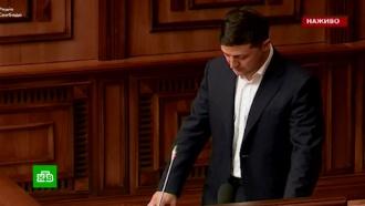 Зеленский ушел сзаседания Конституционного суда по роспуску Рады