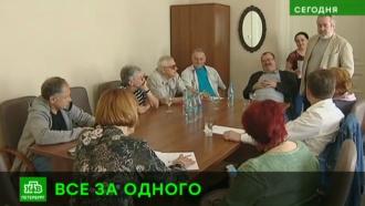 Секретариат Союза журналистов Петербурга собрался на заседание в защиту Голунова