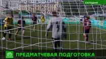 Футбольный парк и<nobr>волонтеры-полиглоты</nobr>: как Петербург готовится к<nobr>Евро-2020</nobr>