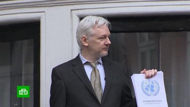Вашингтон направил вЛондон запрос об экстрадиции Ассанжа.Ассанж, Великобритания, тюрьмы и колонии.НТВ.Ru: новости, видео, программы телеканала НТВ