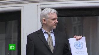 Вашингтон направил вЛондон запрос об экстрадиции Ассанжа