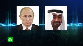 Путин обсудил снаследным принцем <nobr>Абу-Даби</nobr> сотрудничество России иОАЭ