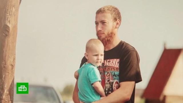 В Челябинске отец-сектант похитил четырехлетнего сына.Челябинск, дети и подростки, поисковые операции, похищения людей.НТВ.Ru: новости, видео, программы телеканала НТВ