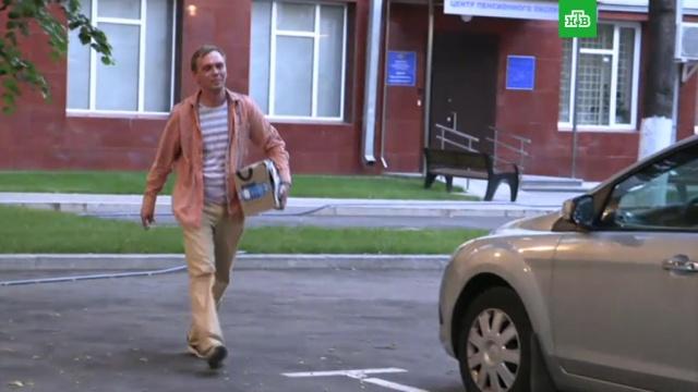 Голунов вышел на свободу.журналистика, МВД, наркотики и наркомания, задержание, митинги и протесты, Москва.НТВ.Ru: новости, видео, программы телеканала НТВ
