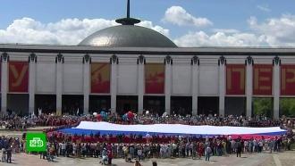 Народные гулянья иакции: страна отмечает День России