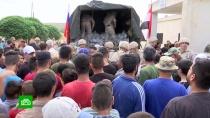 Российские военные доставили гуманитарную помощь всирийскую деревню