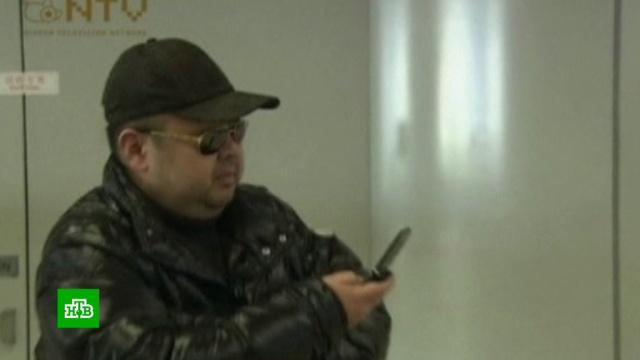 Трамп отверг свою причастность к вербовке брата Ким Чен Ына.Ким Чен Ын, Северная Корея, Трамп Дональд.НТВ.Ru: новости, видео, программы телеканала НТВ