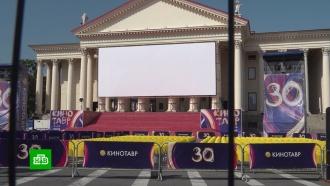 Второй день «Кинотавра»: чем удивили публику Александр Лунгин иЯн Гэ