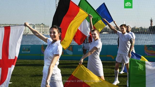 Такого вы еще не видели: главное о Евро-2020.УЕФА, спорт, футбол.НТВ.Ru: новости, видео, программы телеканала НТВ