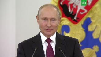Поздравление Владимира Путина сДнем России