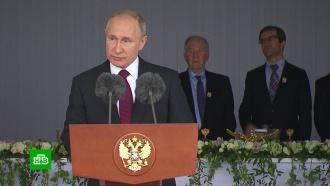 Путин: повышение качества жизни россиян — наша главная цель