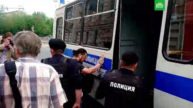 На несанкционированной акции в поддержку Голунова начались задержания.Москва, журналистика, задержание, митинги и протесты.НТВ.Ru: новости, видео, программы телеканала НТВ
