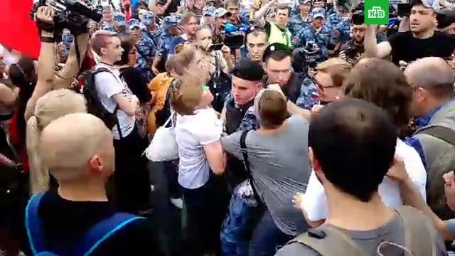 Несанкционированная акция в поддержку Голунова.Москва, журналистика, задержание, митинги и протесты.НТВ.Ru: новости, видео, программы телеканала НТВ