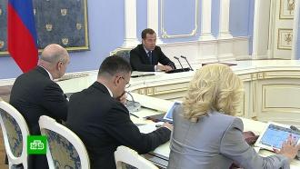 Медведев потребовал объяснить задержки в финансировании нацпроектов